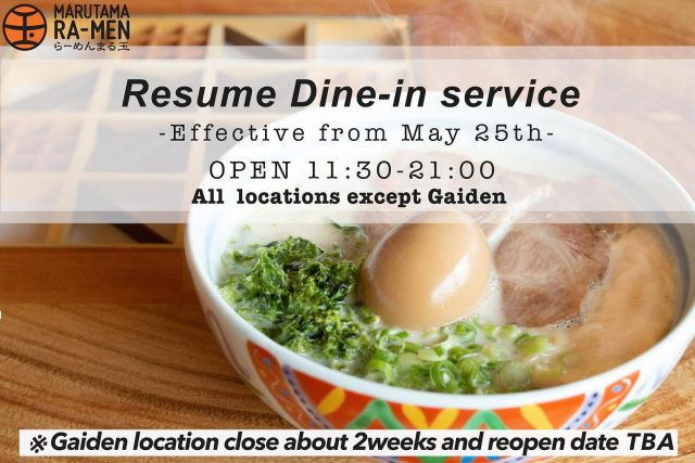 Finally!!! We Resume Dining in with social distancing. Available at all our locations except Gaiden location.  -Open hours  11:30-21:00  -Delivery service  We are now offering delivery service only by DOORDASH   ※Westend location is only dining in and online order for pickup.  ※Gaiden location is temporary closed. Reopening date to be announced.   #604eats #vcbfood #vancitybuzzfood  #dishedvan #foodforfoodie #yvrfood #dhvanfood #vancouvereat #ramen #vancouverramen #vancouvereats #vancouverfoodie  #yvreats #marutama #yvrfood #vancityeats #marutamaramen #homemade  #chickenbroth  #toripaitan  #まる玉 #ラーメン #鷄白湯