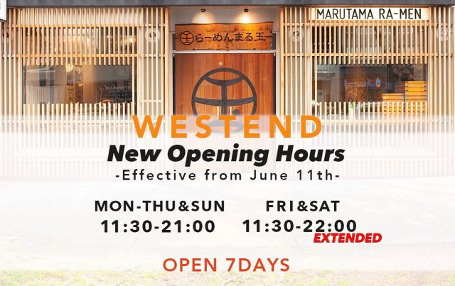 【New Opening Hours】 Westend location (780 Bidwell St.)extended opening hours for Friday and Saturday!   MON-THU & SUN 11:30-21:00 FRI & SAT 11:30-22:00 ※Dine-in and takeout for pick-up are available   #604eats #vcbfood #vancitybuzzfood  #dishedvan #foodforfoodie #yvrfood #dhvanfood #vancouvereat #ramen #vancouverramen #vancouvereats #vancouverfoodie  #yvreats #marutama #yvrfood #vancityeats #marutamaramen #homemade  #chickenbroth  #toripaitan  #まる玉 #ラーメン #鷄白湯