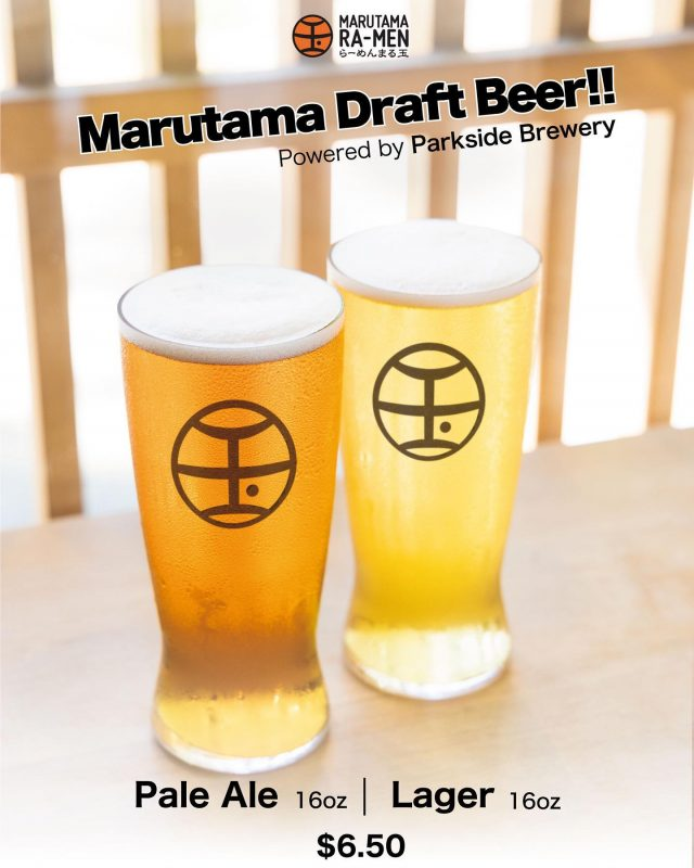 Marutama Brand Beer here🍻 Starting today at Richmond location only, and will be available at other location soon🔜  Special thanks to @amorell @parksidebrewery   #parksidebrewery  #marutama #originalbeer  #beerpairing #craftbeerbc  #bcbeer #604eats #vancitybuzzfood #yvrfood #dhvanfood  #foodforfoodie #vancouvereats  #vancouverfoodie  #yvreats #yvrfood #vancityeats #marutamaramen #homemade  #chickenbroth  #toripaitan  #まる玉 #ラーメン #鶏白湯